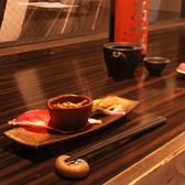 酒処 みやこわすれ 新潟駅前店の雰囲気2
