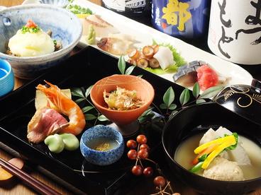 京・二条城 凛のおすすめ料理1