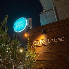 CafeTabacの写真