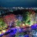 JR「新宿駅」新南口より徒歩1分、抜群の立地!地上14階の高さから、東京スカイツリーをはじめとした東京の名所を眺められるお席もご用意しております。デートや女性のお客様にオススメです◎