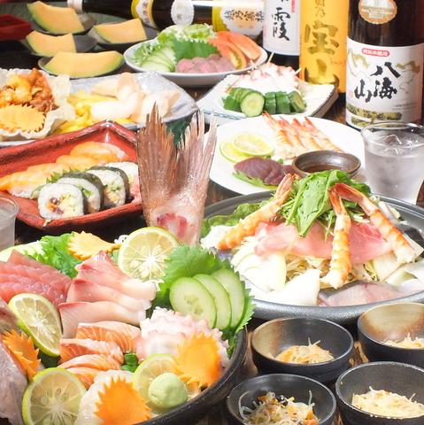 京橋駅徒歩1分個室完備★食べ飲み放題3300円~/ゆったり3時間宴会も♪