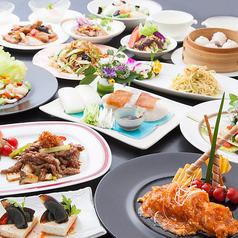 中華料理 香満楼 西中島店の写真