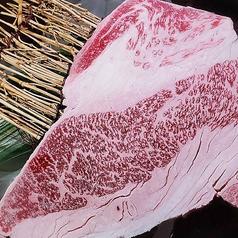 肉処 やきやき亭 広島北口店のおすすめ料理1