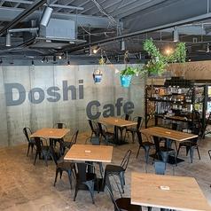 Doshi Cafeの雰囲気1