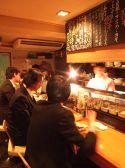 せいちゃん 新宿三丁目店の雰囲気2