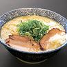 麺の蔵 我天のおすすめポイント2