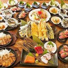 こだわりやま 諫早駅前店のおすすめ料理1