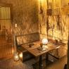 海鮮と焼鳥 個室ダイニング 煙 kemuriのおすすめポイント1