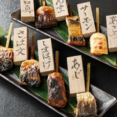越後屋 喜八郎のおすすめ料理3