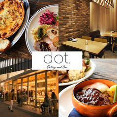 dot.Eatery and Bar