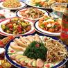 台湾料理 イロハ 一路發のおすすめポイント2