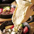 料理メニュー写真ラクレットチーズ何かける?