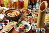大ちゃん 御徒町店のおすすめ料理2