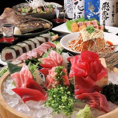 まぐろの海商 有楽本店のおすすめ料理1