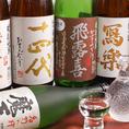 お薦めの日本酒各種ございます