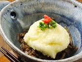 京・二条城 凛のおすすめ料理3