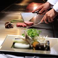宮崎の食材の旨味を堪能する鉄板焼き