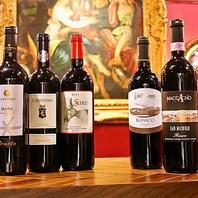 自社輸入する本格イタリアワインをどうぞ。