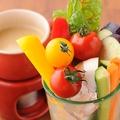 料理メニュー写真【お通し】彩り野菜のバーニャカウダー