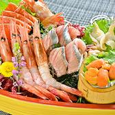 活菜旬魚 さんかい 環状通東店のおすすめ料理2