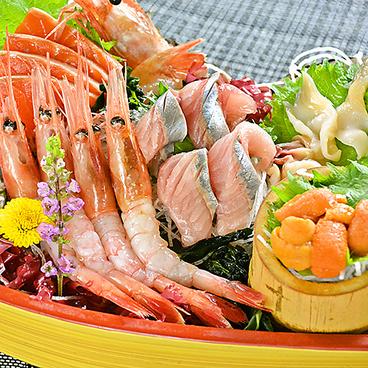 活菜旬魚 さんかい 南3条店のおすすめ料理1