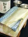 料理メニュー写真【鯖寿司】鯖寿司 (バッテラ)