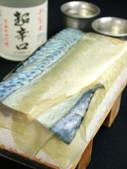 【鯖寿司】鯖寿司 (バッテラ)
