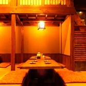 古き良き日本家屋を思わせる空間。仲間内で気兼ねなくお食事やご宴会をお楽しみください!