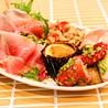 Oboreru sakana 溺れる肴のおすすめポイント3