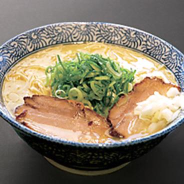 麺の蔵 我天のおすすめ料理1