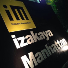 居酒屋 マンハッタン izakaya Manhattan