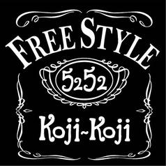 Free Style Koji-Koji