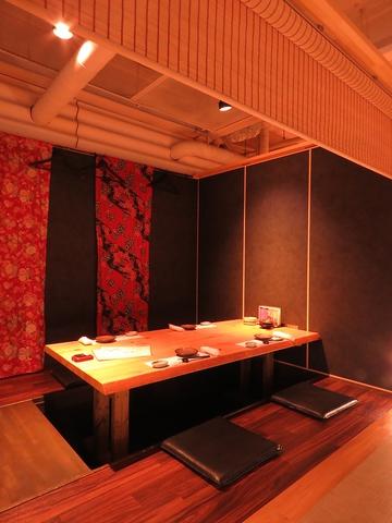 松山個室居酒屋 kataomoi