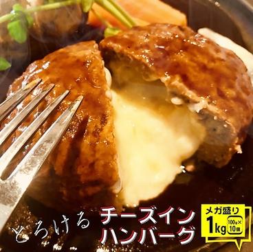 しゃぶ亭まる 下田井店の雰囲気1