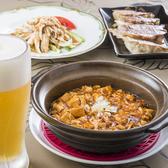 チャイニーズレストラン 香のおすすめ料理2