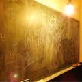料理メニュー写真《卒業式コース特典2》 黒板(要予約)