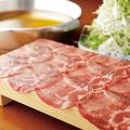 料理メニュー写真牛タンしゃぶしゃぶ 刻み香味野菜添え(2人前)