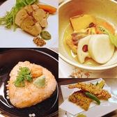 個室 海鮮居酒屋 写楽のおすすめ料理3