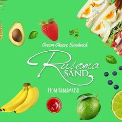 Rusoma SAND ルソマサンドの写真