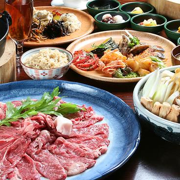 里山ダイニング 野の宴 阪急ターミナルビル店のおすすめ料理1