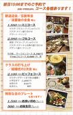 カフェダイニングチャオ!のおすすめ料理2