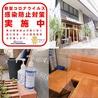 ボートカフェ voat cafe 名古屋駅店のおすすめポイント1