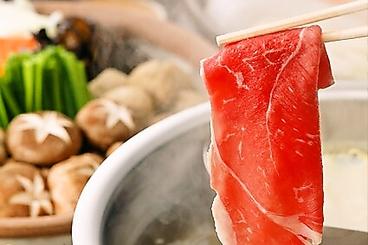 美山 イオン富士宮店のおすすめ料理1
