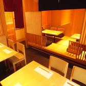 個室、半個室席を含め全16席をご用意!