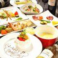 ナチュラルダイニング クルミ kurumi 阪急グランドビルのおすすめ料理1