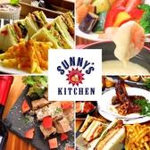 Sunny`s Kitchen サニーズキッチン 鹿児島のグルメ