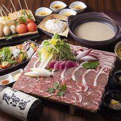 正 UPPERWEST ショウ アッパーウエスト 栄店のおすすめ料理1