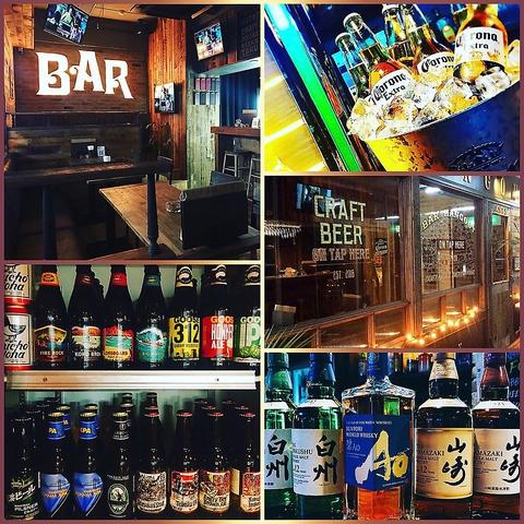 【オシャレBAR】季節ごとのイベントで盛り上がる★クラフトビール充実◎飲み放題有!