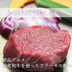 鉄板グリルWA!KKAのおすすめ料理1
