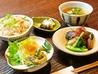 ikeda遊菜食空間のおすすめポイント1